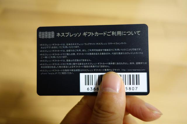 DSC06533.JPG