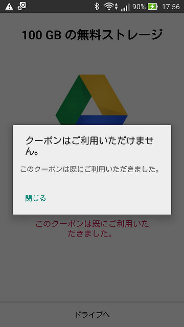 Screenshot_2015-04-30-17-56-05