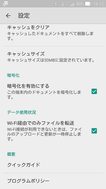 Screenshot_2015-04-30-16-12-34
