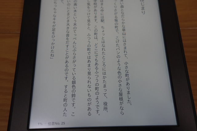 DSC07885.JPG