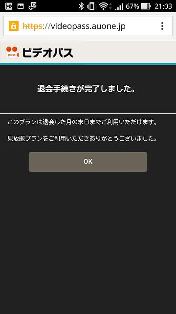 Screenshot_2015-09-24-21-03-55
