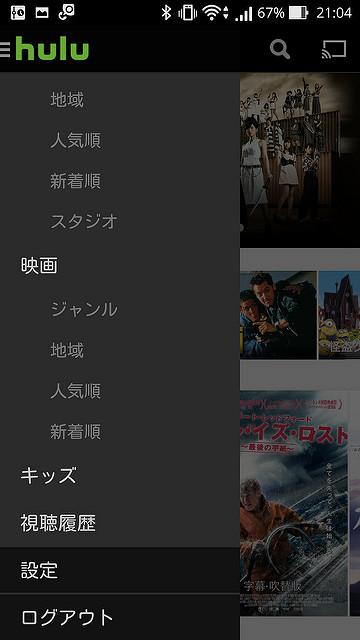 Screenshot_2015-09-24-21-04-38
