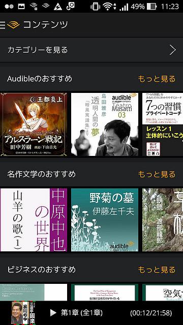 Screenshot_2015-09-27-11-23-26