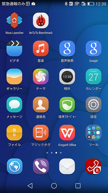 Screenshot_2015-09-27-12-39-42