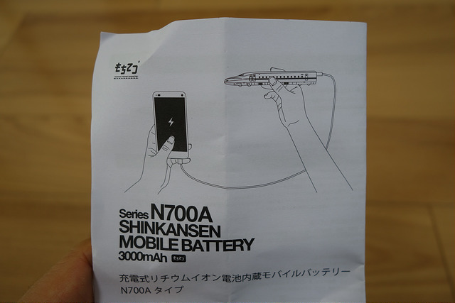 DSC03213.JPG