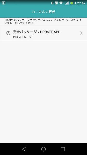 Screenshot_2015-11-22-22-42-35