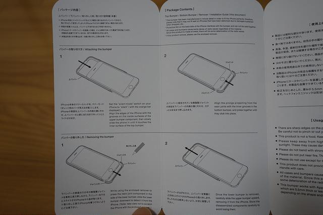 DSC05400.JPG