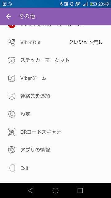 Screenshot_2016-01-05-23-49-36