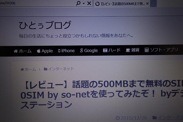 DSC06060.JPG