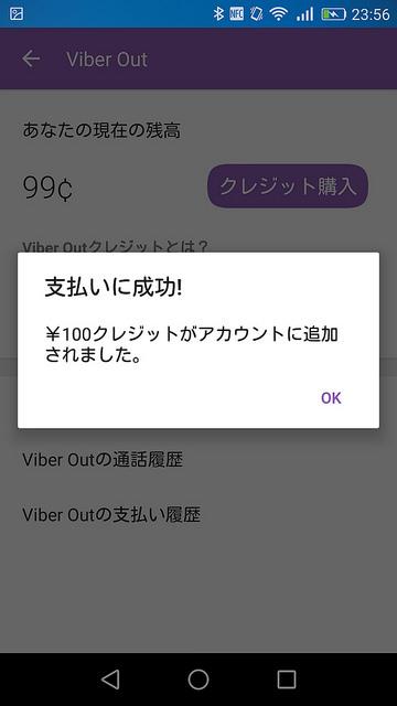 Screenshot_2016-01-05-23-56-16