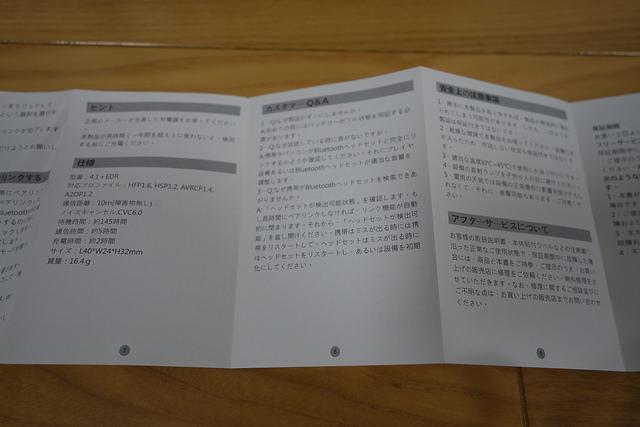 DSC08085.JPG