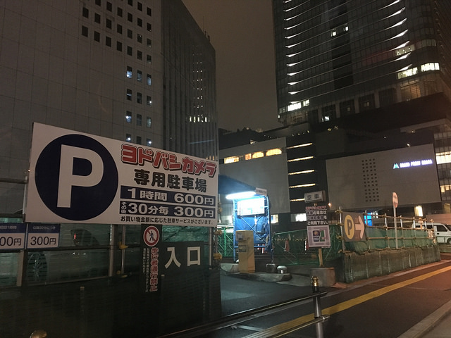 営業 ヨドバシ カメラ 時間 梅田