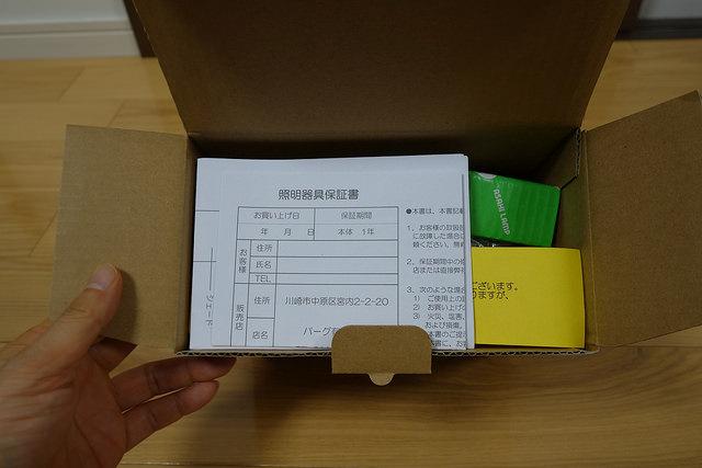 DSC09669.JPG