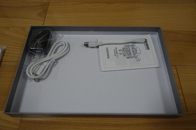 DSC09715.JPG