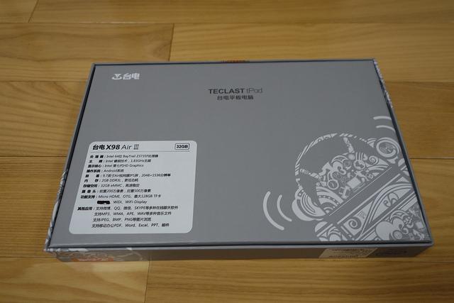 DSC09702.JPG