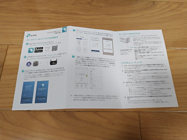 P_20180321_231740_vHDR_Auto.jpg