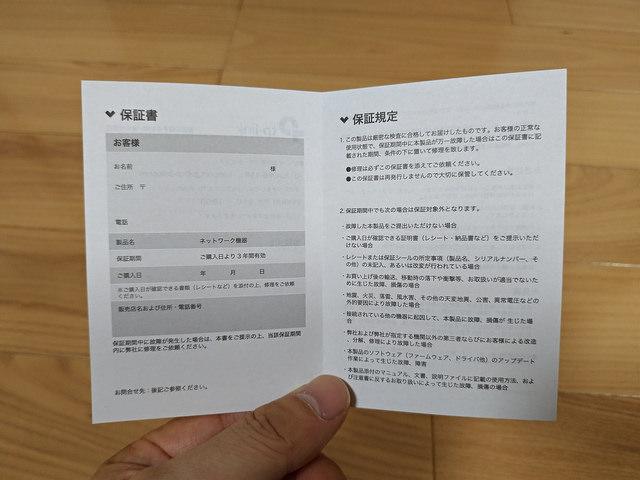 P_20180321_231809_vHDR_Auto.jpg