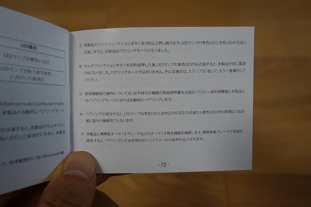 https://hitoxu.com/wp-content/uploads/2018/11/32705851533_1937b0124b_z.jpg