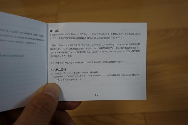 https://hitoxu.com/wp-content/uploads/2018/11/33520692655_0a6e37ffdb_z.jpg