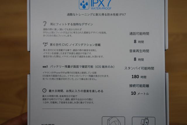 https://hitoxu.com/wp-content/uploads/2018/11/34696739120_3bf2e748d1_z.jpg