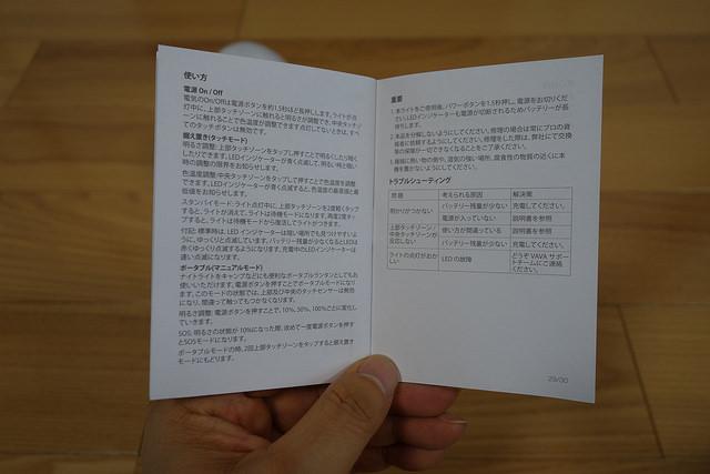 https://hitoxu.com/wp-content/uploads/2018/11/34876247156_d07c367707_z.jpg