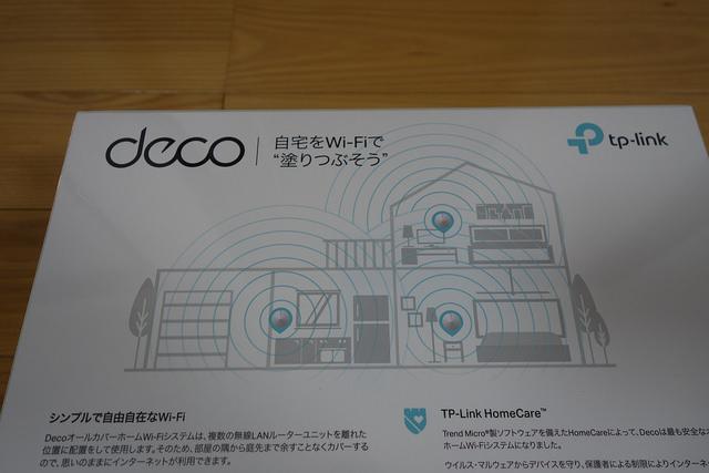 https://hitoxu.com/wp-content/uploads/2018/11/35785866135_1a8953a8a1_z.jpg