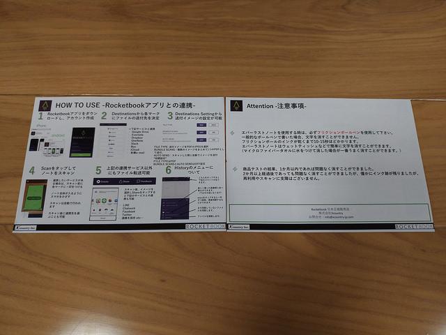 P_20171018_071338_vHDR_Auto.jpg