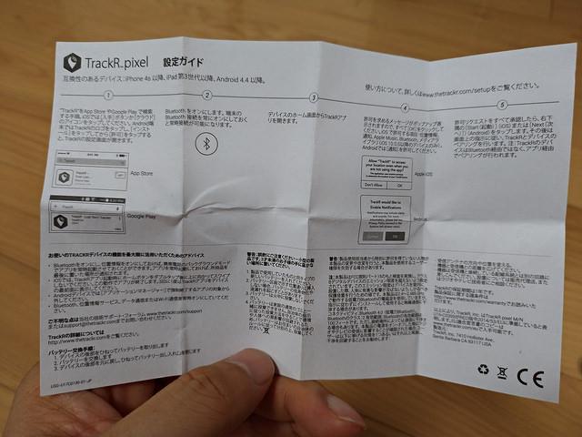 P_20171010_205333_vHDR_Auto.jpg