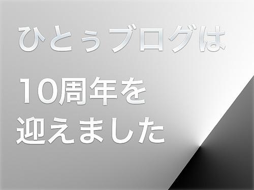 https://hitoxu.com/wp-content/uploads/2018/11/37956606192_5ac36c943a.jpg
