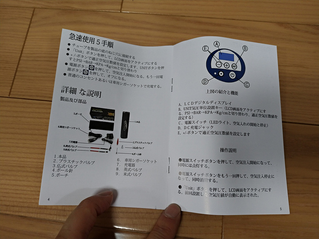 P_20171224_160752_vHDR_Auto.jpg