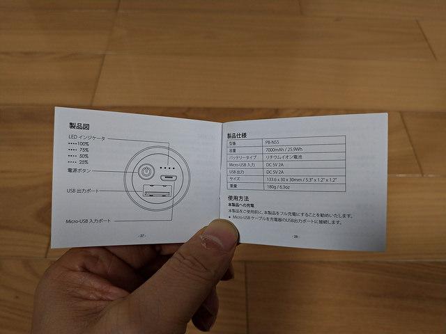 P_20171125_203150_vHDR_Auto.jpg
