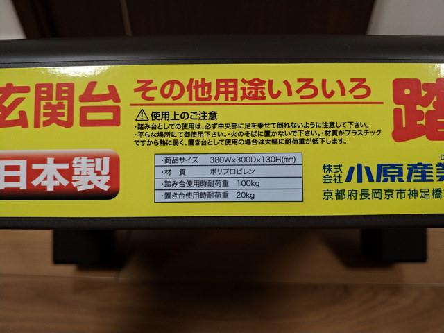 P_20180107_190539_vHDR_Auto.jpg