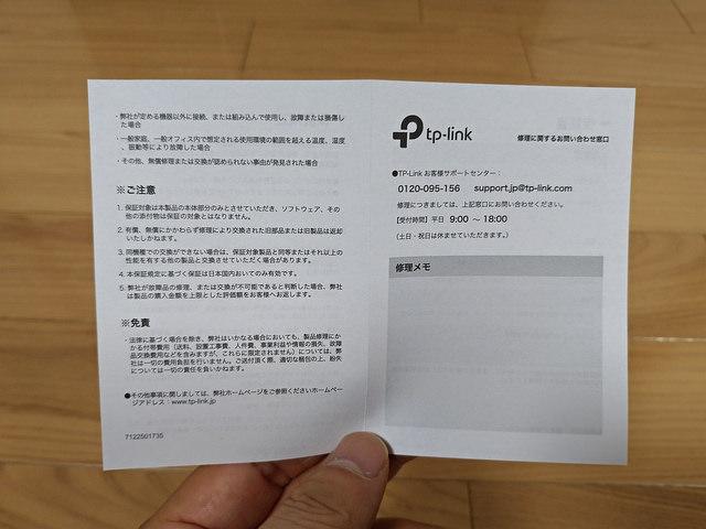 P_20180321_231805_vHDR_Auto.jpg