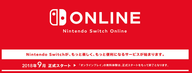 Nintendo_Switch_Online___Nintendo_Switch|Nintendo_🔊