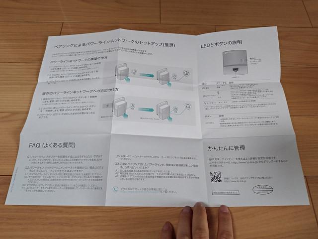 P_20180501_172038_vHDR_Auto.jpg