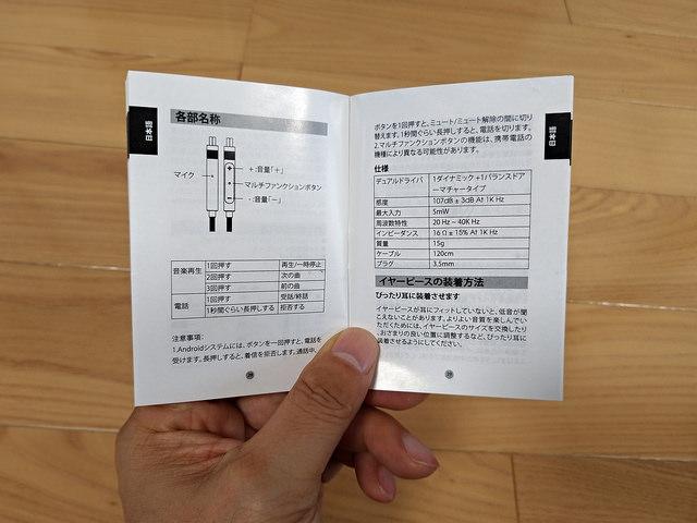 P_20180513_093237_vHDR_Auto.jpg