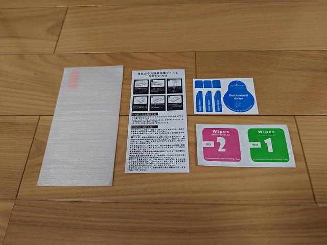 P_20180518_222930_vHDR_Auto.jpg