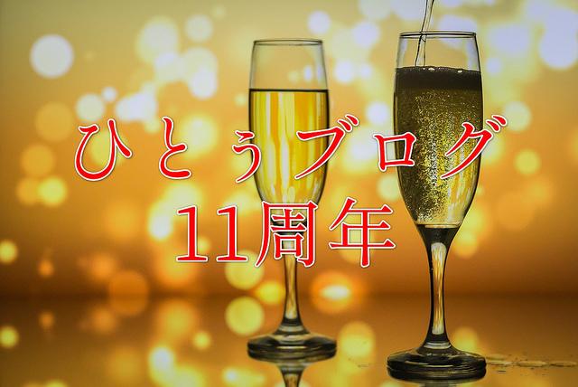 celebration-3594270_1920.jpg