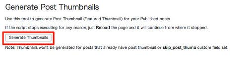 Auto Post Thumbnail ? ひとぅブログ ? WordPress