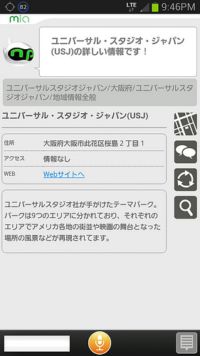 Screenshots_2013-06-21-21-46-48