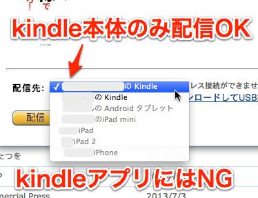 Amazon.co.jp:Kindleストア:My Kindle
