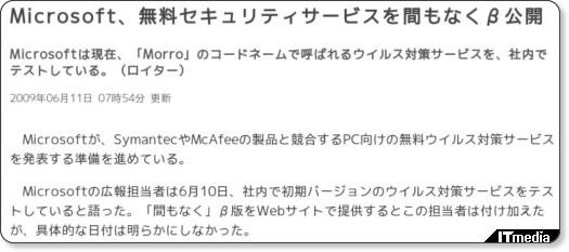 http://blogs.itmedia.co.jp/saito/2010/01/google-reader-6.html