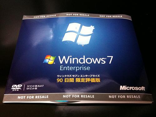 Windows7をちょっとだけ使ってみた