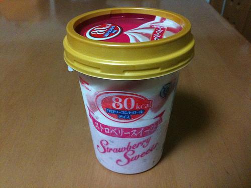安心して食べられる美味しいアイス「カロリーコントロールアイス」にパフェタイプが新発売!