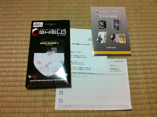 invisibleSHIELD iPhone4用が届きました!