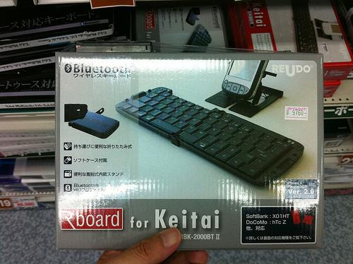 リュウドBluetoothキーボード、RBK-2000BTIIをゲットしたよ♪(在庫情報も)