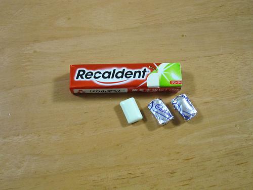 歯にも優しく、人にも優しく「リカルデントガム」を食べてみた