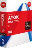 ATOK2009 の動作環境にWindows2000が復活している件