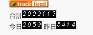 ひとぅブログの訪問者さんが200万人を突破!iTunesカード3,000円分をプレゼント!