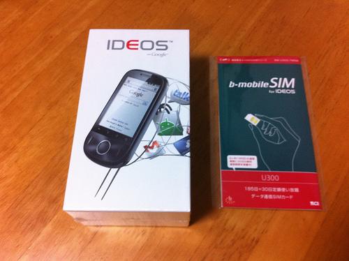 IDEOS(日本通信)を購入しました。開封の儀